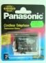 Akumulator P301 350mAh/3.6V Panasonic