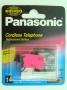 Akumulator P305 350mAh/2.4V Panasonic