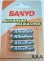 Bateria AAA 1.5V Sanyo Alkal